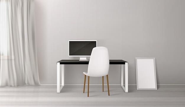 Interior da sala, local de trabalho com mesa, assento e pc