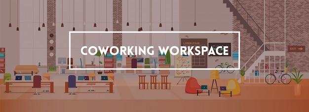Interior do escritório. espaço de trabalho de coworking. vetor.