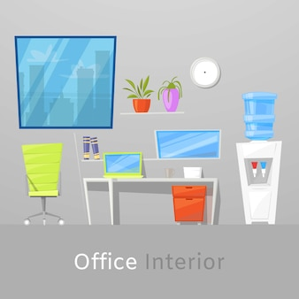 Interior do escritório ou ilustração do espaço de trabalho
