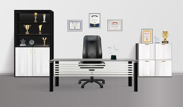 Interior do escritório realista com copos de vencedores de poltrona de mesa nas prateleiras do armário