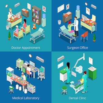 Interior isométrico do hospital. nomeação de médico, laboratório médico, clínica dentária, consultório do cirurgião. ilustração 3d plana