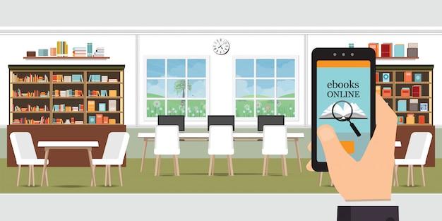 Interior moderno em linha da biblioteca de ebook com estantes.