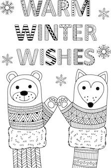 Inverno quente deseja aos melhores amigos, mitenes engraçadas, cartão de felicitações, página de livro para colorir para adultos