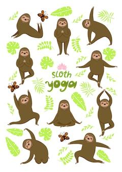 Ioga da preguiça. poses diferentes. preguiças isoladas em um fundo branco. gráficos.