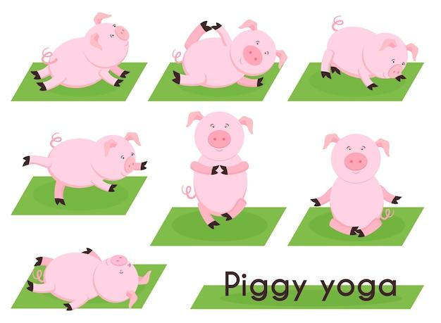 Ioga do porco. porco bonito em diferentes poses de ioga. esporte animal, leitão de meditação, criação de porquinhos, posição e exercícios, relaxamento e equilíbrio,