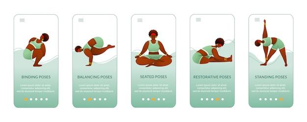 Ioga em pé e sentado poses onboarding modelo de tela de aplicativo móvel. fêmea positiva para o corpo. etapas do site passo a passo com caracteres simples. ux, ui, gui smartphone conceito de interface dos desenhos animados