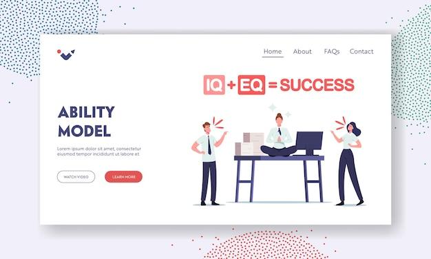 Iq e eq equal success ability model landing page template. escritório pessoas brigam na mesa de trabalho com mulher de negócios relaxada meditar. empatia, inteligência emocional. ilustração em vetor de desenho animado