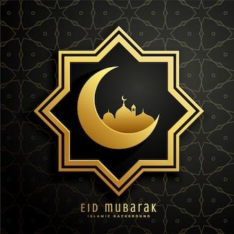 Islâmico eid festival de fundo