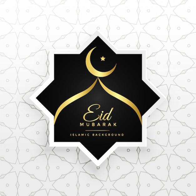 Islâmico eid festival saudação com mesquita dourada