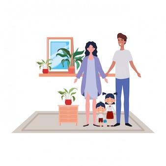 Isolado pai e mãe com filhos