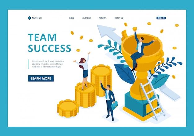 Isométrico o sucesso de uma equipe de bons negócios, banner de conceito