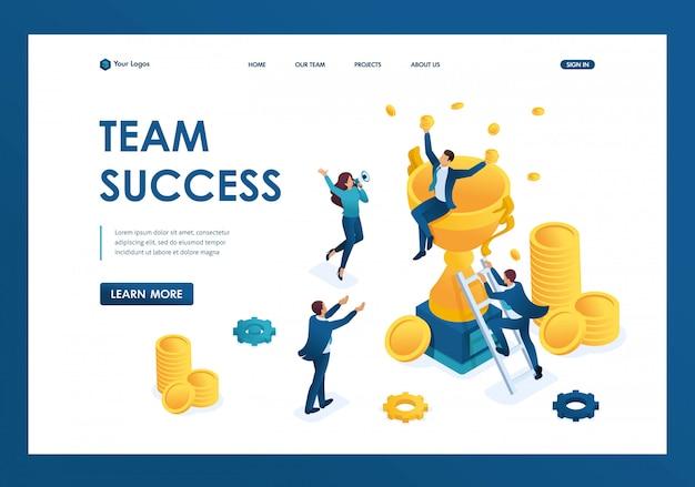 Isométrico: o sucesso do trabalho em equipe, a alegria do chefe e dos funcionários, a página de destino do vencedor