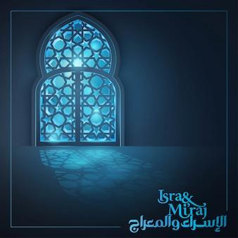Isra mi'raj saudação islâmica com ilustração de porta mesquita