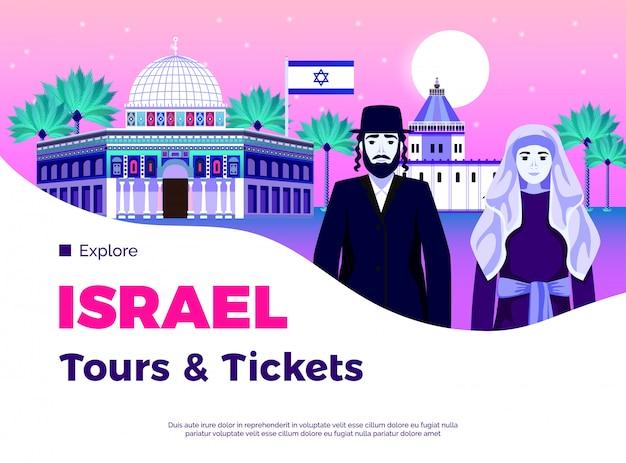 Israel viaja fundo com ilustração plana de símbolos de passeios e bilhetes