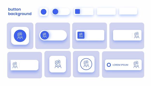 Iu do botão de coleção ou ícones da web