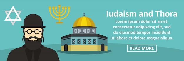 Iudaism e thora banner conceito horizontal