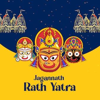 Jagannath rath yatra design criativo de banner