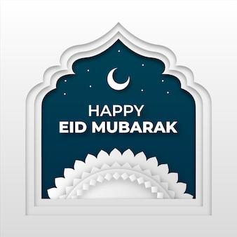 Janela árabe de estilo de papel feliz eid mubarak