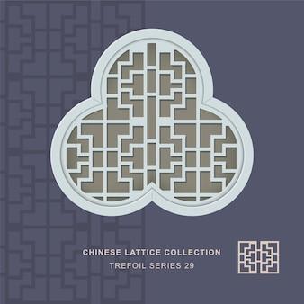 Janela chinesa rendilhada com moldura trevo de cruz quadrada