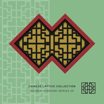 Janela chinesa rendilhado com moldura de diamante duplo de cruz quadrada