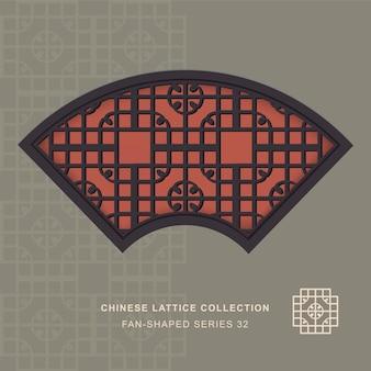 Janela chinesa rendilhado em formato de leque de canto redondo