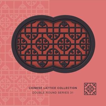Janela chinesa rendilhado em formato de leque quadrado redondo