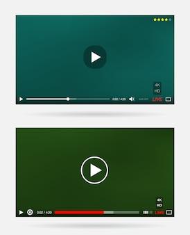 Janela do reprodutor de vídeo com menu e botões