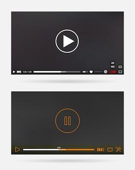 Janela do reprodutor de vídeo com menu e painel de botões definido
