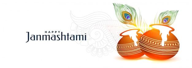 Janmashtami feliz banner de celebração com penas de pavão