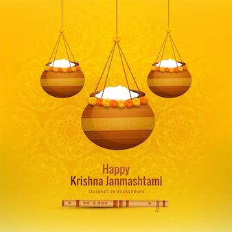 Janmashtami feliz fundo com vasos de suspensão