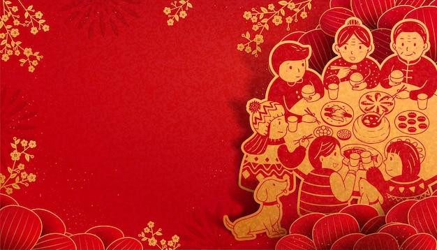 Jantar de reencontro comovente durante o ano novo lunar em arte em papel, tons de vermelho e dourado