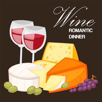 Jantar romântico com vinho.