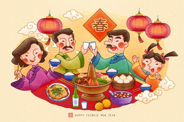 Jantar tradicional de reencontro do ano lunar com a família em aquarela