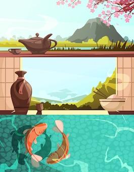Japão conjunto de banners horizontais de cartoon retrô com cozinha nacional natural carpas koi de paisagens