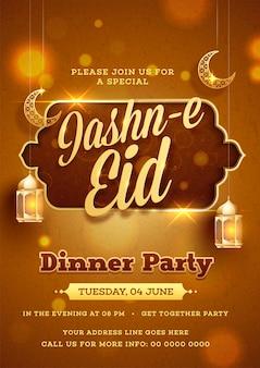 Jashn-e-eid jantar festa panfleto ou cartaz modelo. eid al-fitr mubarak