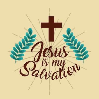Jesus é meus cartazes do ramo da cruz da salvação