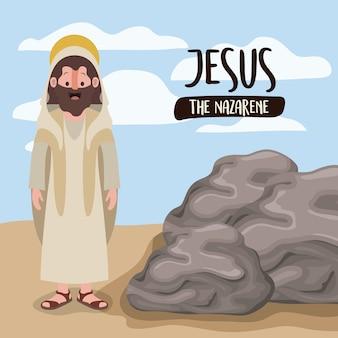 Jesus, o nazareno, em cena no deserto ao lado das rochas