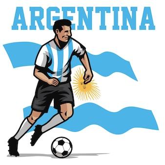 Jogador de futebol da argentina