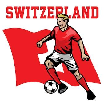 Jogador de futebol da suíça