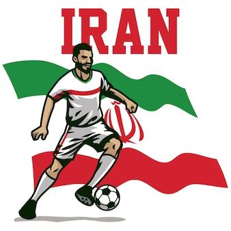 Jogador de futebol do irã
