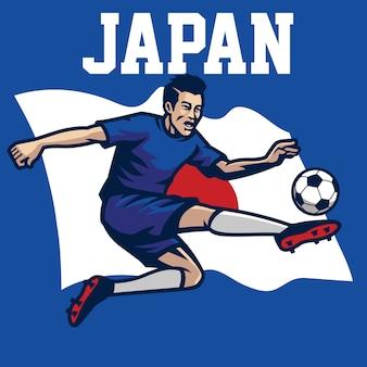 Jogador de futebol do japão