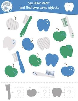 Jogo a contar com símbolos de atendimento odontológico. atividade matemática de higiene bucal para crianças em idade pré-escolar. planilha de quantos objetos. enigma educacional com dentes engraçados bonitos, maçã, escova de dentes.