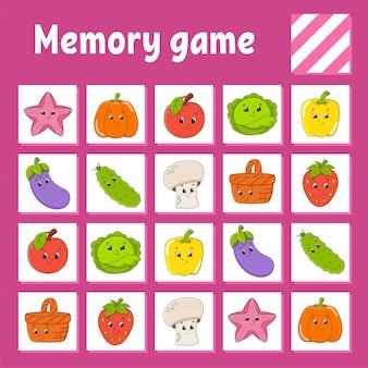 Jogo da memória para crianças. planilha de desenvolvimento de educação.