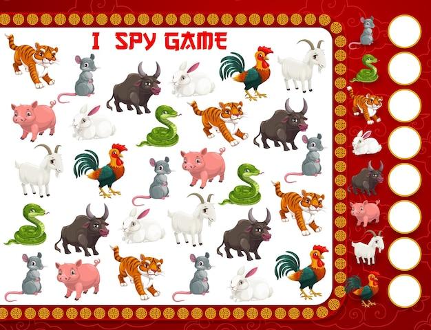 Jogo de contagem de ano novo infantil, página de atividades infantis com animais do zodíaco chinês