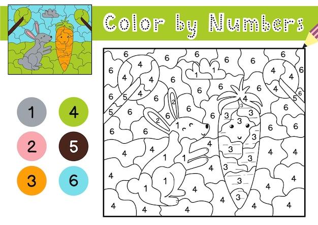 Jogo de cores por números para crianças página para colorir com um coelho fofo e uma cenoura planilha para impressão com solução