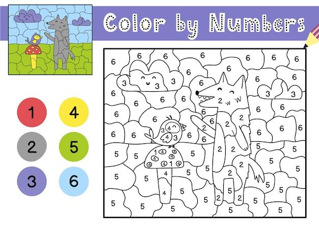 Jogo de cores por números para crianças página para colorir com um lobo fofo e um pássaro planilha para impressão com solução