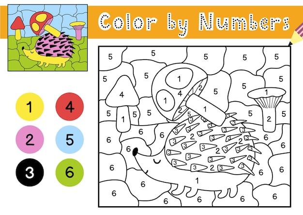 Jogo de cores por números para crianças página para colorir com um ouriço fofo carregando um cogumelo planilha para impressão com solução