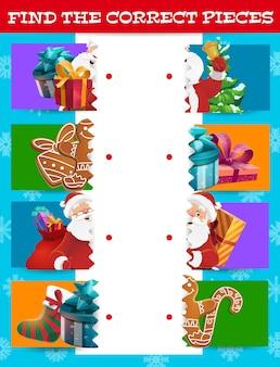Jogo de correspondência de natal, quebra-cabeça ou enigma lógico