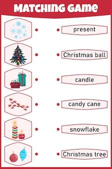 Jogo de correspondência para crianças. conecte imagens e palavras. planilha educacional para crianças.