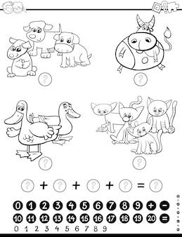 Jogo de desenho matemático